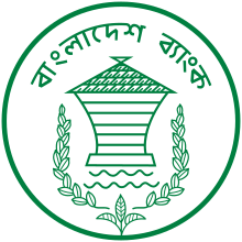 Bangladesh Bank Logo